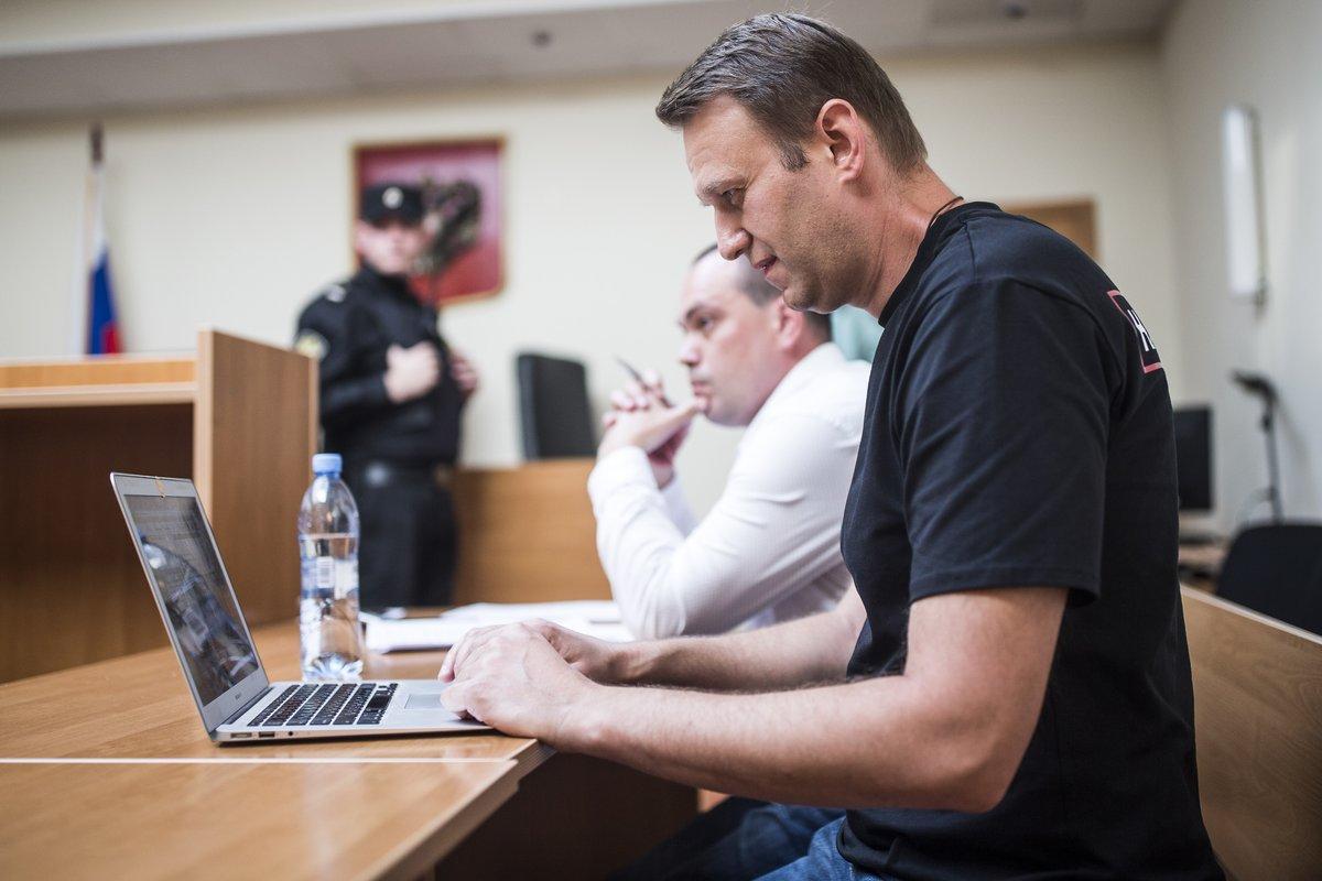 Навальный оштрафован на 300 тысяч рублей
